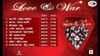 Love And War | Audio Zukebox | Full Album | New Bangla Song 2016 | CD ZONE