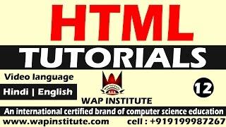 html attributes intro