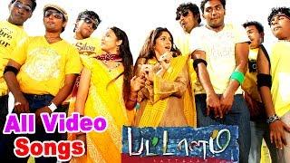 Pattalam | Pattalam Tamil Movie Video Songs | Dhisayettum Song | Iskabararara Song | Nadhiya Dance