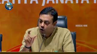 Sambit Patra on Supreme Court Judgement on Government formation in Karnataka | Overseas News