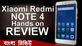 Xiaomi Redmi Note 4 Review - Bangla