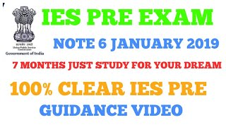 IES PRE HOW TO CLEAR EXAM FULL GUIDANCE