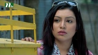 Bangla Natok Aughoton Ghoton Potiyoshi (অঘটন ঘটন পটিয়সী) l Episode 66 I Prova, Jenny, Mishu Sabbir