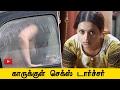 Download Video Download Bhavana SEX TORTURED by Driver - VIDEOS & Photos Black Mail | Actress Sad situation | Cine Flick 3GP MP4 FLV