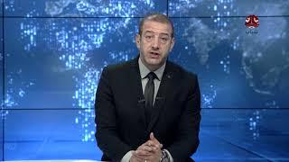 الجيش يعلن تحرير مواقع بمديرية الظاهر بصعدة | يوسف عسيري - عضو المركز الاعلامي للقوات المسلحة