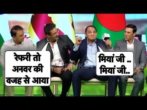 Xxx Mp4 Fun Video When Navjot Sidhu Imran Khan Got Trolled By Akram Azharuddin Qadir In Salaam Cricket 3gp Sex