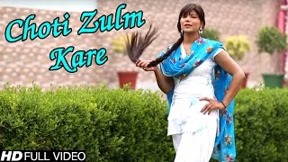 Choti Zulm Kare | Brand New Haryanvi Song | Pooja Hooda | Latest Dj Dance Song 2016 | NDJ Music