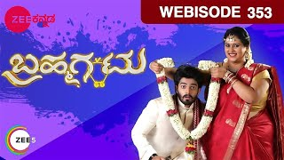 Bramhagantu - ಬ್ರಹ್ಮಗಂಟು | Episode - 353 | Webisode | 14 Sep 2018 | #ZeeKannada Serial