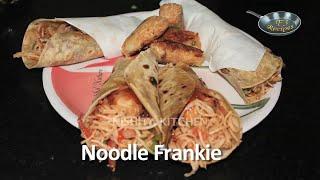NOODLE FRANKIE  II नूडल  फ्रैंकी ( रोल ) II BY CHEF NISHITA SHAH II