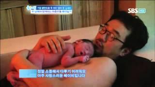 김세아가정분만동영상