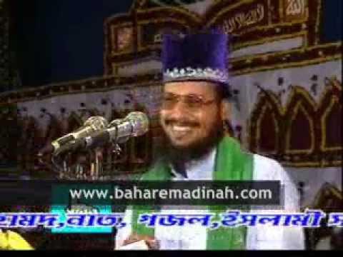 Awliya Allah Bangla Mawlana Abu Sufyan Abidi al Qadri