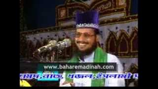 Awliya Allah (Bangla)   Mawlana Abu Sufyan Abidi al-Qadri