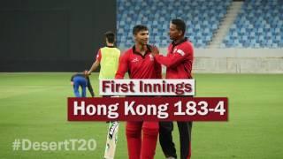 Hong Kong v Netherlands highlights