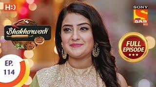 Bhakharwadi - Ep 114 - Full Episode - 18th July, 2019