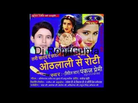 Xxx Mp4 Tani Khay Da A Choti Othlali Se Roti New Bhojpuri Dj Songs 2017 3gp Sex