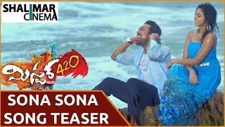 Sona Sona Video Song Trailer || Mister 420 Movie Songs || Varun Sandesh, Priyanka Bharadwaja