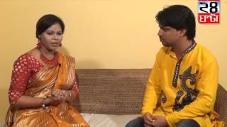 Talk Show With Zee Bangla Sa Re Ga Ma Pa Performer Snita Pramanik