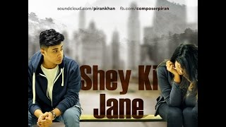 Shey Ki Jane (Cover) - Piran khan ft. Tanveer Evan ||  Raz dee || 2016