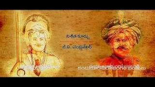 Mahatma Title Song - Talaeatti jeevinchu telugoda