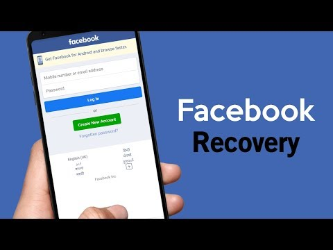 Xxx Mp4 How To Recover Facebook Password Without Email And Phone Number 3gp Sex