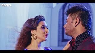 Mon jane amar tui Bangla new movie song 2017