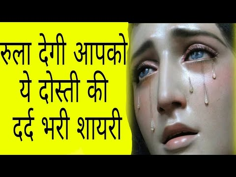 Xxx Mp4 Happy Friendship Day 2018 Quotes Wishes Sms Hindi Shayari Greetings Images Whatsapp Video 3gp Sex