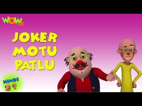 Xxx Mp4 Joker Motu Patlu Motu Patlu In Hindi WITH ENGLISH SPANISH FRENCH SUBTITLES 3gp Sex