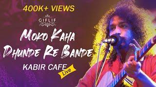 Moko Kahan Dhunde Re Bande   Kabir Cafe   GIFLIF