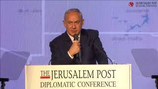 Prime Minister Benjamin Netanyahu on the Iran threat at Jerusalem Post