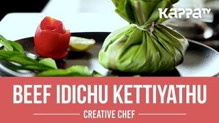 Beef Idichu Kettiyathu - Creative Chef - Kappa TV
