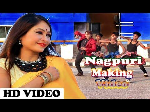 Coming Soon-Nagpuri Making Video-Ye Goriya-ऐ गोरिया-Song 2019-HD