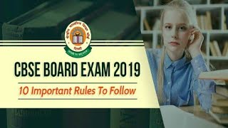 CBSE Board Exam 2019: 10 important rules to follow before and during exams