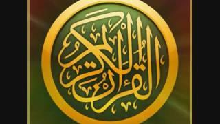 سورة الواقعة مكررة (12) مرة سعد الغامدي