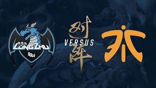 LZ vs. FNC | Group Stage Day 5 | 2017 World Championship | Longzhu Gaming vs Fnatic