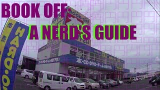 Book Off: Buying and Selling Nerdy Shtuff in Japan
