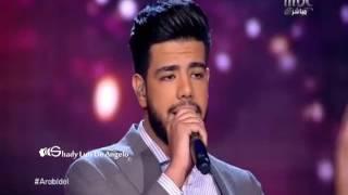 عرب ايدول العروض المباشرة 1 مهند حسين من الاردن صارلك يومين  Arab Idol 2016
