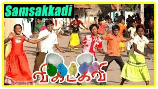 Vikadakavi Tamil movie | scenes | Kids become friends | Samsakkadi Song | Radhan