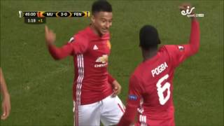Lingard And Pogba Crazy Goal Celebrations - DAB