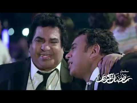 اغنية صح النوم احمد عدوية محمود الليثى مسلسل رمضان كريم
