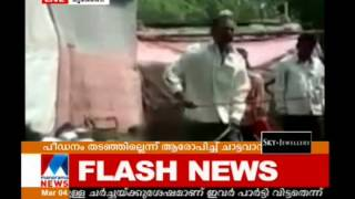 Shocking Video | 14Yr Old Pregnant Girl Beaten For Not Resisting Rape by Father | Manorama Online