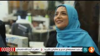Iran Tehran, Pardis Science & Technology park, Companies Introduction بوستان دانش و فناوري پرديس