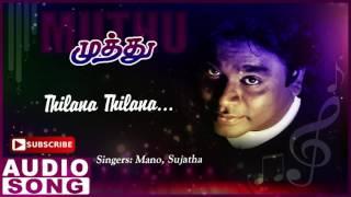 Muthu Tamil Movie Songs | Thillana Thillana Song | Rajinikanth | Meena | AR Rahman | Music Master
