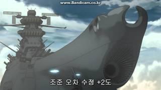 Yamato 2199 First Wave Motion Gun Fire