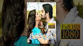 Sukumarudu Full Movie || 1080p Full HD || Bhavani Movies