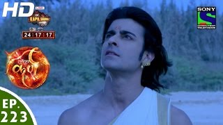 Suryaputra Karn - सूर्यपुत्र कर्ण - Episode 223 - 22nd April, 2016