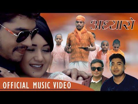 Xxx Mp4 New Nepali Lok Song Adhyaro Ramchandra Chand Bishnu Khatri Feat Sarika KC 3gp Sex