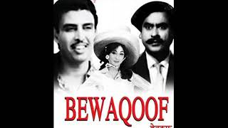 Movie- Bewaqoof 1960,Tu mi piaci,By Kishor Kumar,Asha, MannaDe