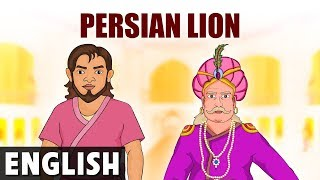 Persian Lion - Akbar And Birbal In English - Animated / Cartoon Stories For Kids