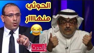 سعودي يلجم اعلامي حوثي يتباكى على هلاك صالح الصماد