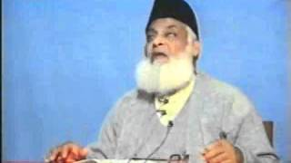 01-Faraiz e Deeni Ka Jamay Tassawur by Dr Israr Ahmed